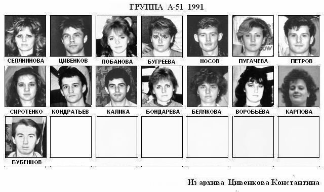 Татьяна Ветрова И Группа Тет-а-тет - Миледи