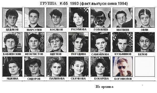 китаев александр иванович биография камышин